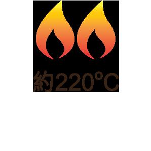 煙點高(約220°C)